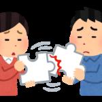 カジュアルインタビューの定義は何だろうか?選考のUXとUI的な話ではないだろうか?
