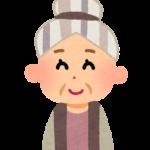 リアル人生100年を生きた婆ちゃんのはなし