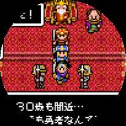 転職RPG